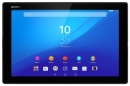 Sony (сони) Xperia Z4 Tablet 32Gb LTE keyboard